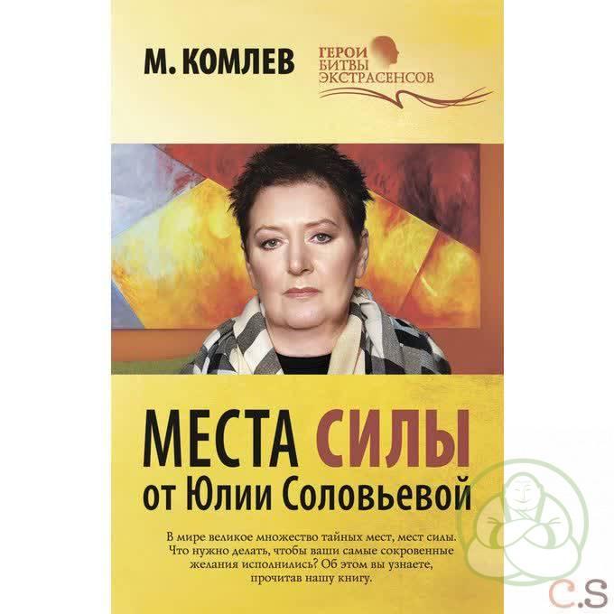Дело фургала: почему свидетели не спешат давать показания // нтв.ru
