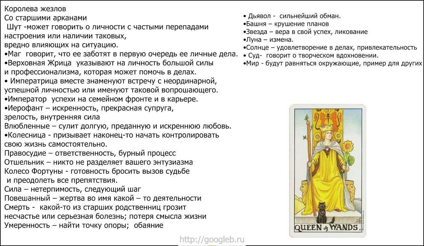 Суд (20 аркан) таро уэйта: значение карты в раскладах и гадании