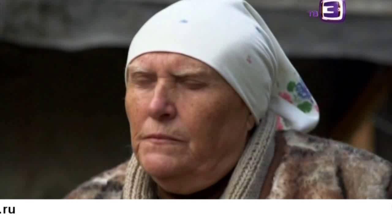 Есть ли на самом деле слепая баба нина и где она живет