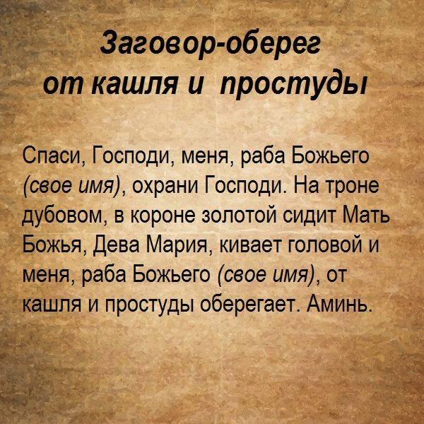 Молитва матроне московской -- помощь от любой беды