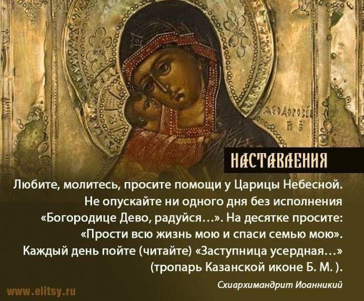 Икона богородицы всех скорбящих радость: значение, чудеса...