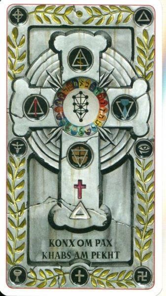 Сэмуэль лиддел макгрегор мазерс — известный оккультист 20-го века