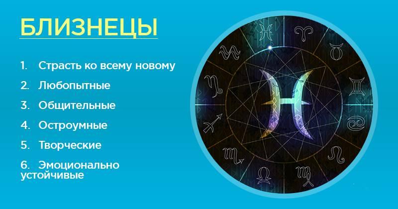 Выбираем подходящий подарок для каждого знака зодиака на новый 2020 год | гороскоп лично для вас | яндекс дзен