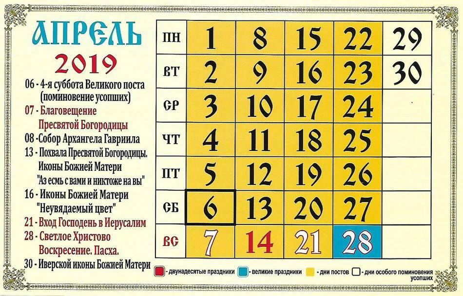 ???? народный календарь на сентябрь: приметы на каждый день   графический календарь 2018
