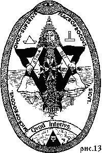 Оккультные символы - бесплатные статьи в журнале дом солнца