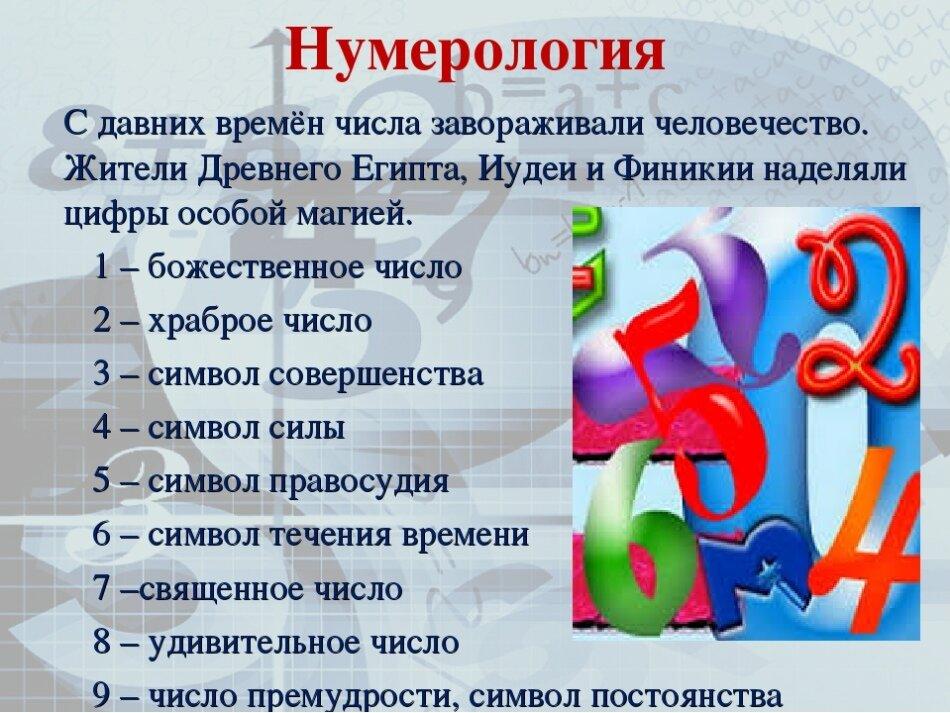 Число 15: что обозначает в нумерологии для человека в жизни, смысл различных комбинаций с единицами и пятерками, слабые и сильные стороны номера