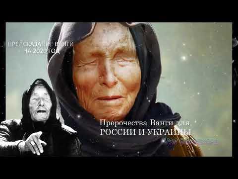 Прогноз распада украины в 2020 году