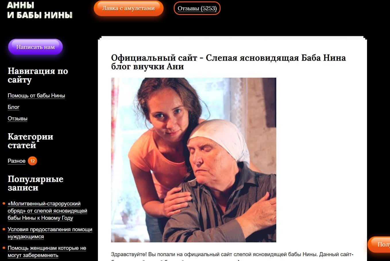 Елена митюкова - биография, информация, личная жизнь
