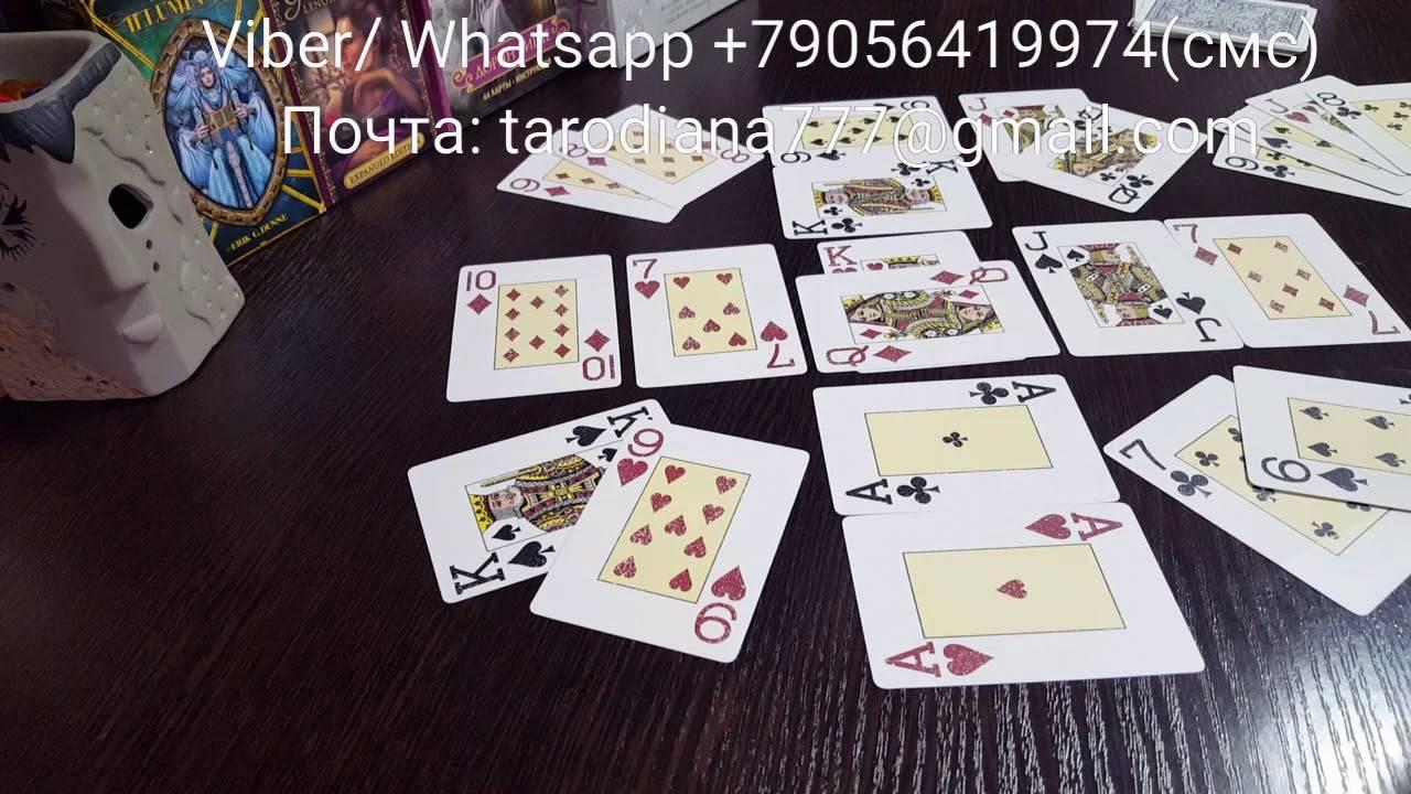 Гадание на короля на игральных картах: расклады на четырех королей