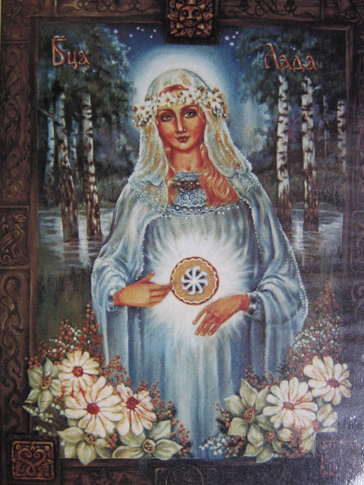Богиня лада — славянская богиня любви и красоты