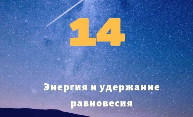 Магия числа 8. значение 8 в нумерологии.   магия