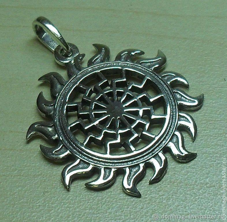 Черное солнце: значение символа у славян и других народов