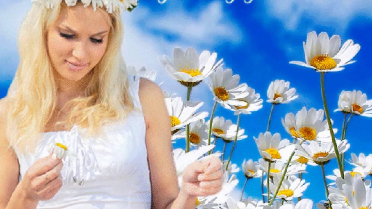 Гадание на ромашке онлайн бесплатно на любовь