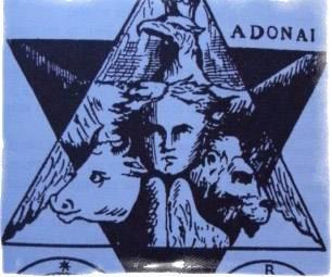 Элифас леви ★ учение и ритуал высшей магии. том 1 читать книгу онлайн бесплатно