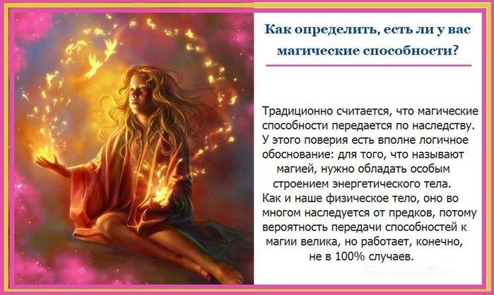 Как распознать ведьму: признаки, по которым ее можно выявить - infovzor.ru