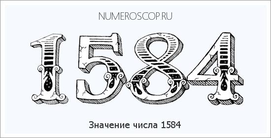 555 ангельская нумерология: значение числа - огонь, вода и медные трубы