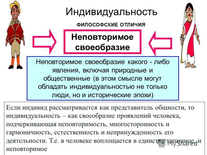 Крест просвещения левоугольный education (12/11 + 25/46) - крест образования