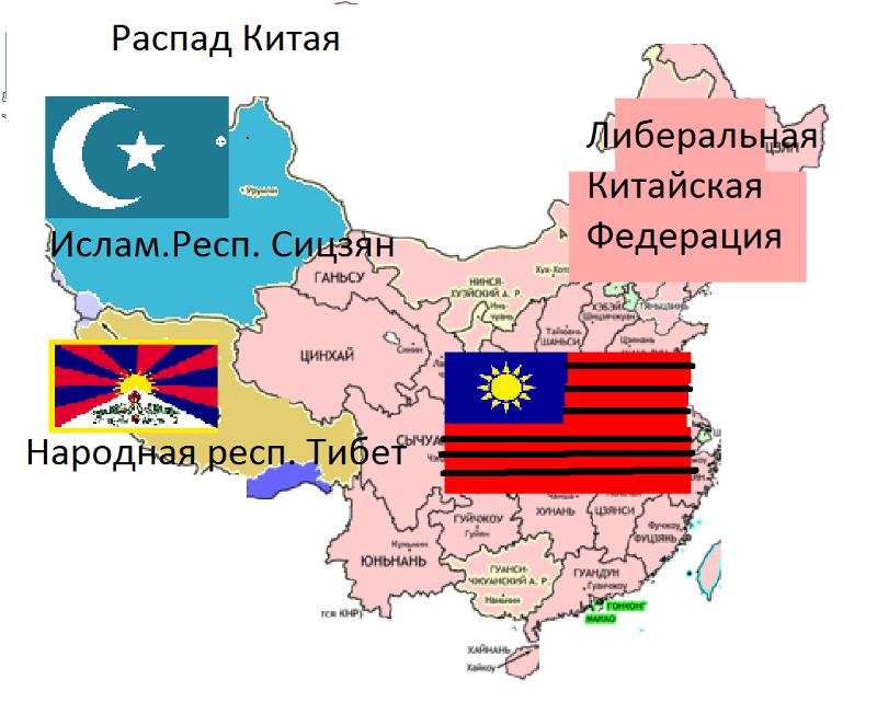 Предсказания для украины на 2020 год: прогнозы и пророчества, экстрасенсы