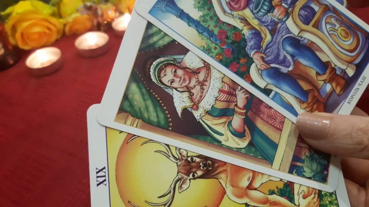 Бесплатное онлайн гадание на любовника на картах | магия