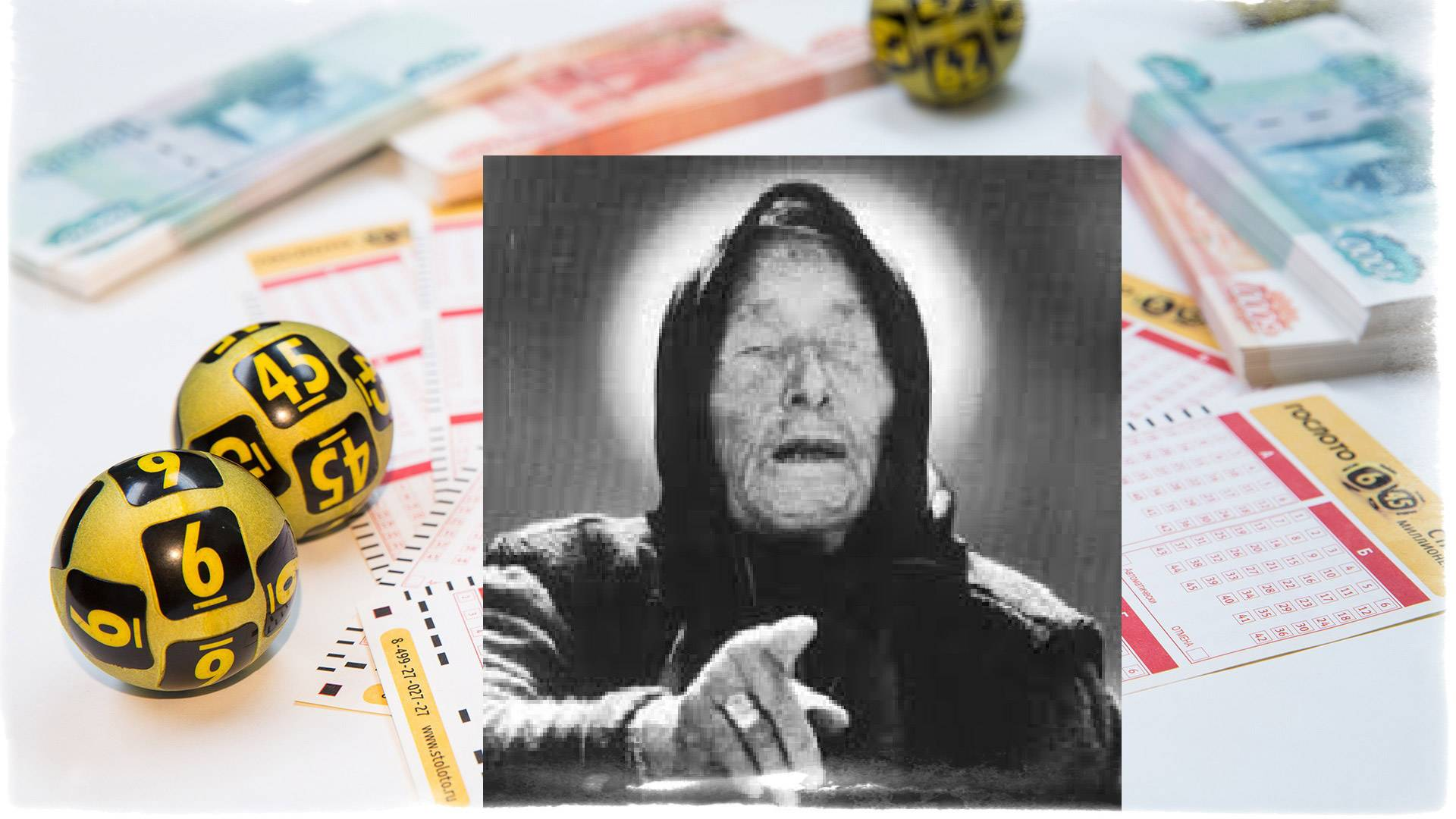 Заговоры Ванги на деньги и удачу — как ступить на белую полосу