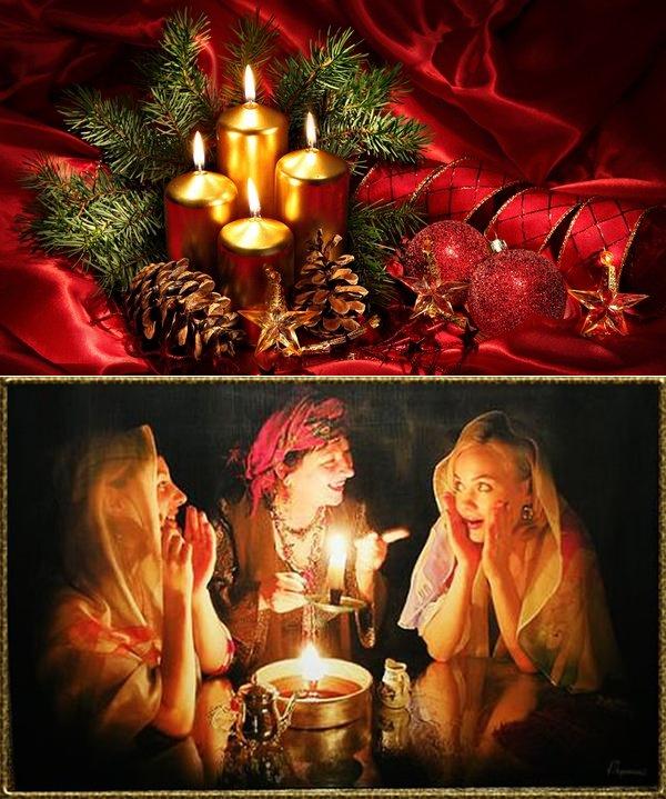 Лучшие гадания перед рождеством (13 самых верных гаданий)