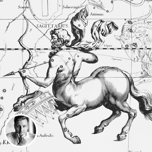 Стрелец характеристика - знак зодиака (подробное описание и...