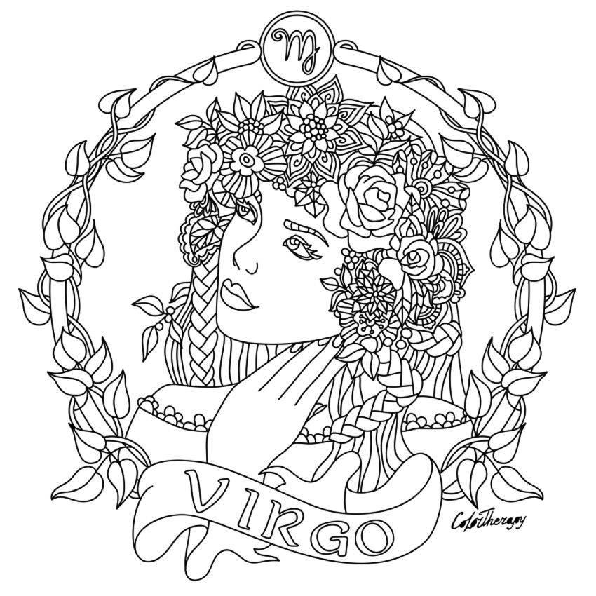 Знак зодиака дева: мужчина — характеристика
