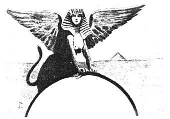 Сфинкс – знак верхнего зодиака. 19-21 января