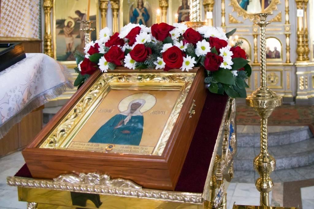 Мощи святой матроны московской: где поклониться святой