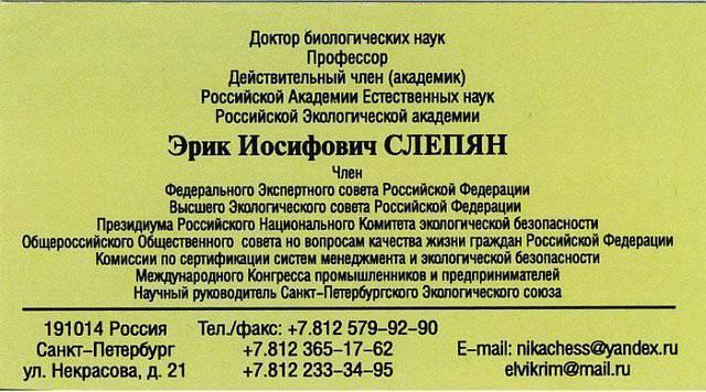 655908ee39175d305c27b41f16f73dfe.jpg