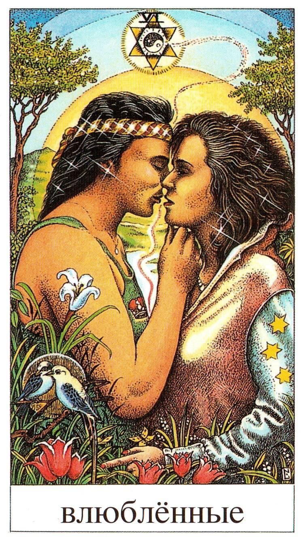 Значение всех карт таро в любовных раскладах на отношения