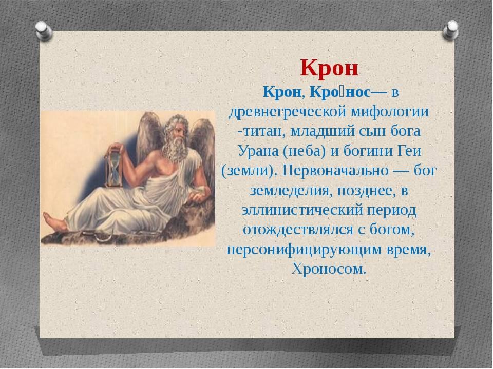 15 наиболее влиятельных древних греков