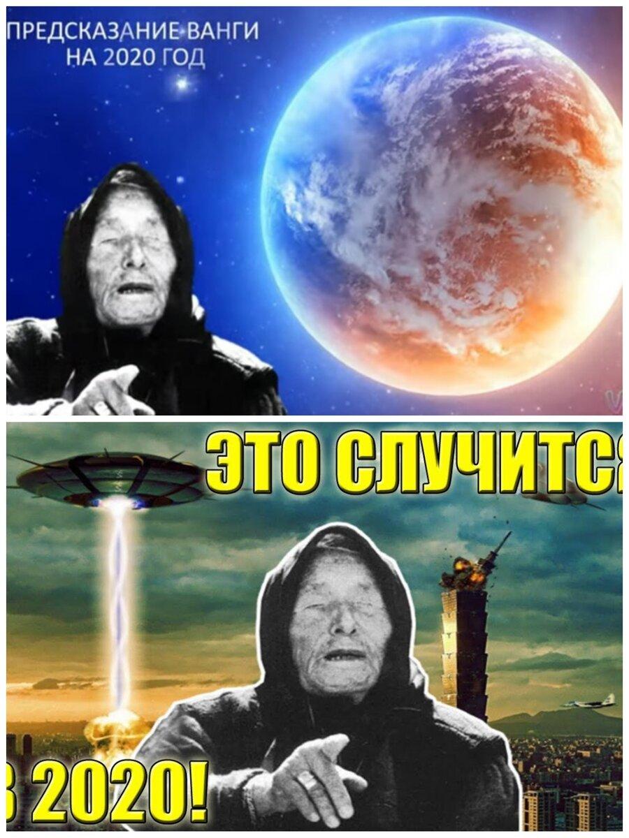 «америка признает силу россии»: раскрыто тайное пророчество ванги // нтв.ru