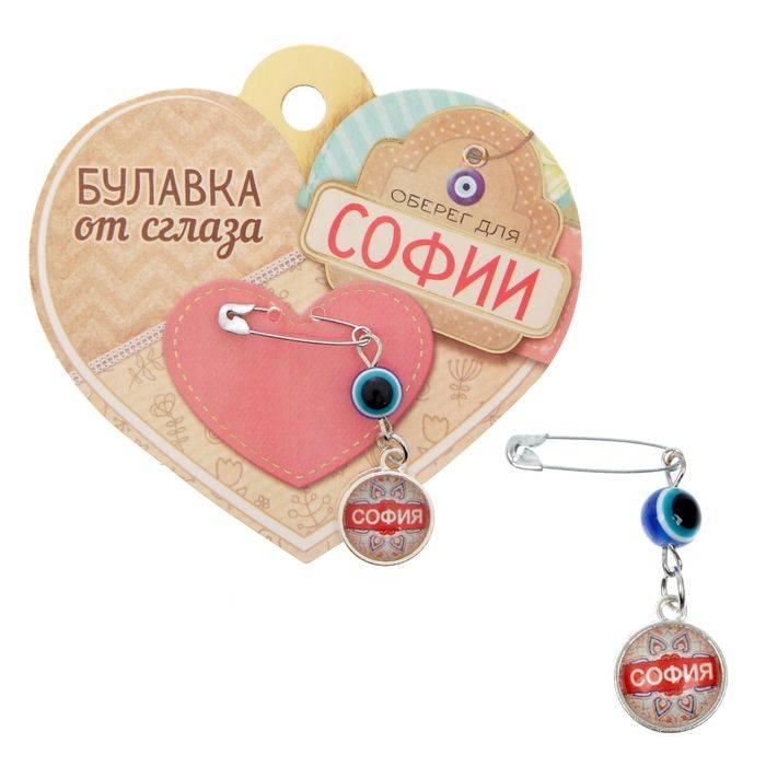 Талисманы, амулеты и славянские обереги для зачатия ребенка