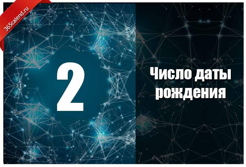 Что означает число 22 в нумерологии