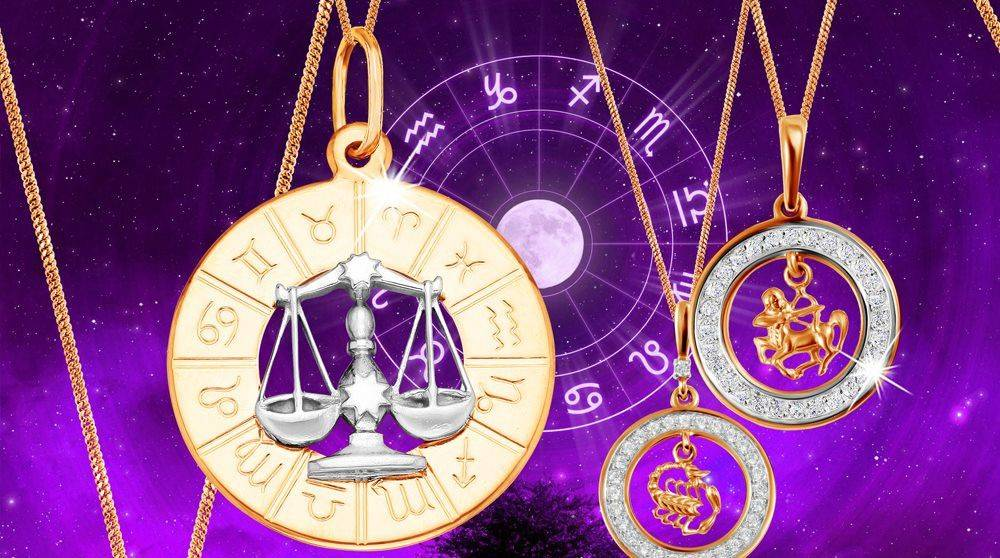 Камни стрельца по знаку зодиака и дате рождения
