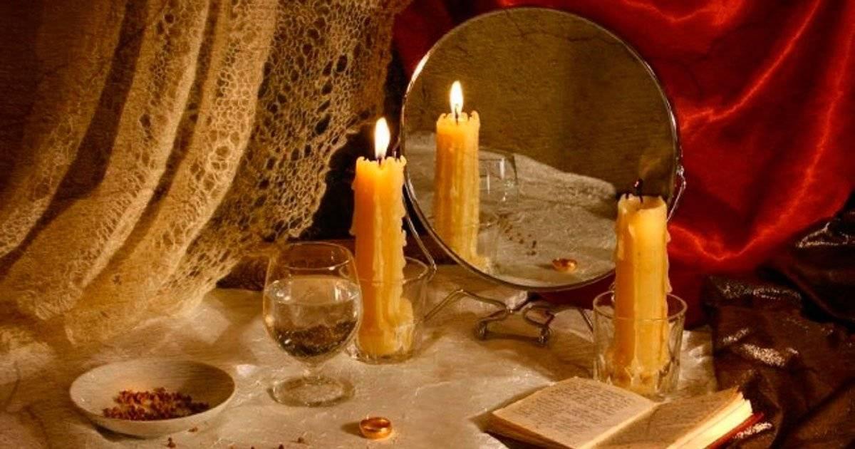 Гадание на зеркале и свечах на суженого | zdavnews.ru