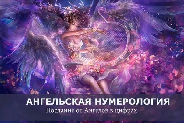 16 16 на часах - значение (ангельская нумерология)