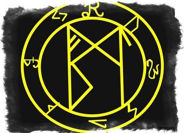 """Магический символ """"деньги ниоткуда"""", или сяосянь"""