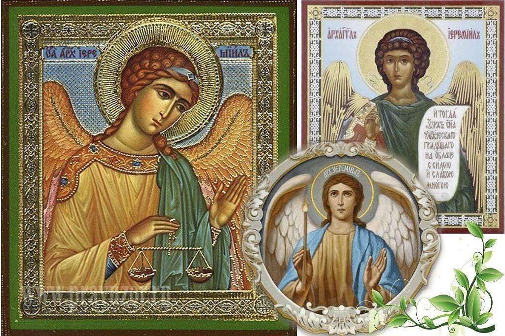 Архангел иеремиил - кто это и в чем помогает его молитва