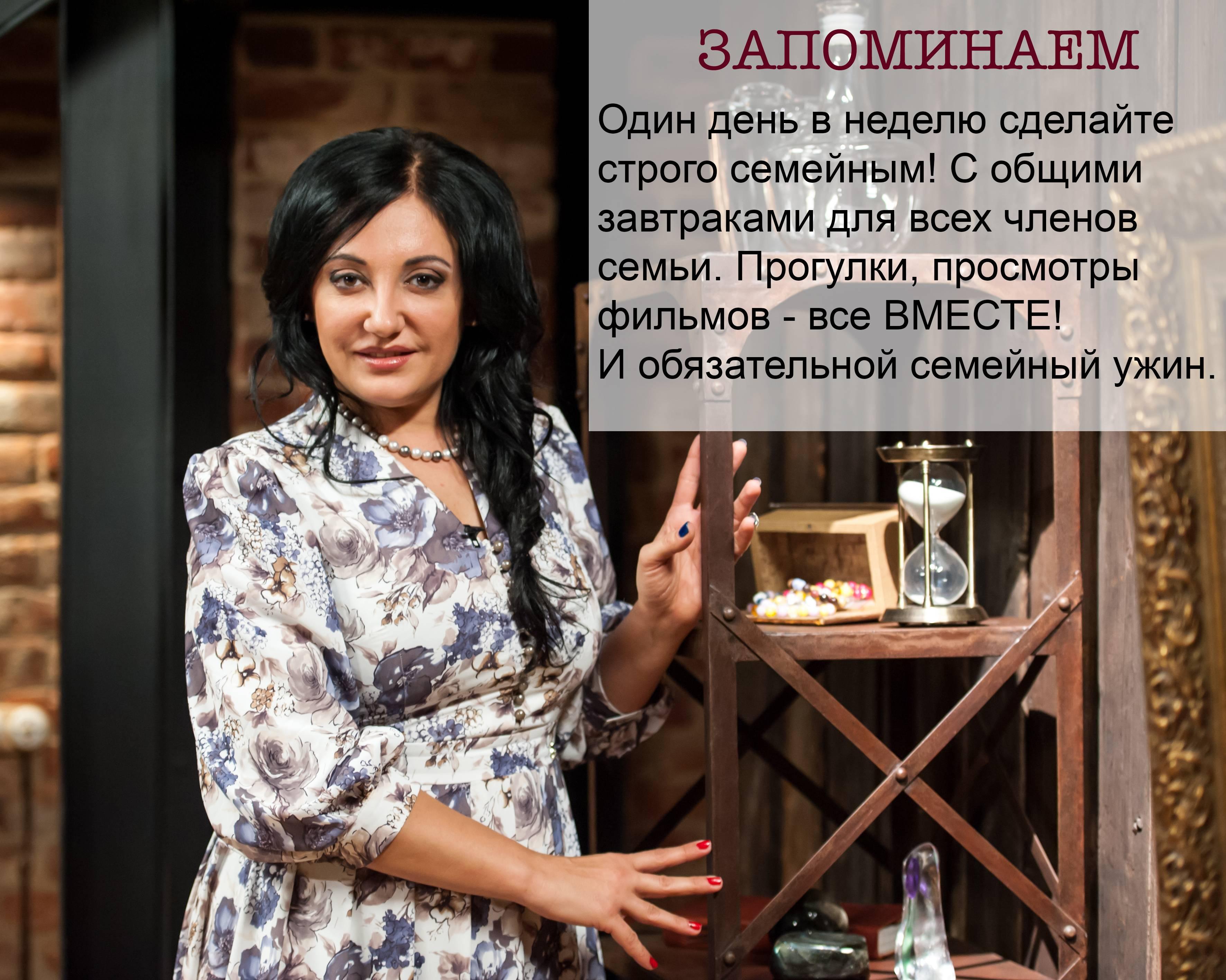 Обзор отзывов о финалисте «битвы экстрасенсов» фатиме хадуевой