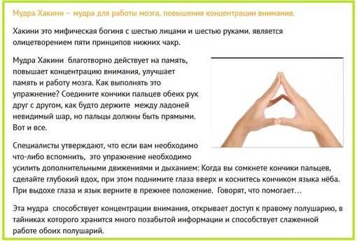 Бородавка на безымянном пальце правой руки значение. значение пальцев на руке — предупреждения от высших сил бородавка на подушечке безымянного пальца левой руки - новая медицина