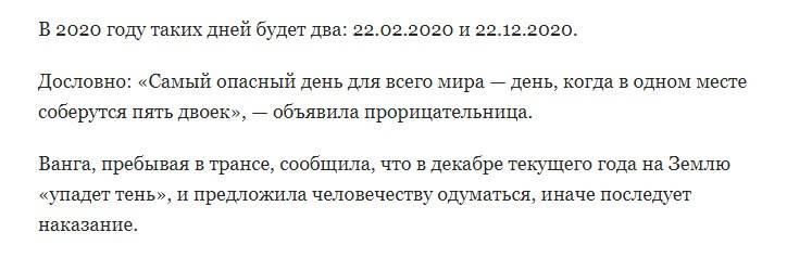 Предсказания для украины на 2020 год — нло мир интернет — журнал об нло