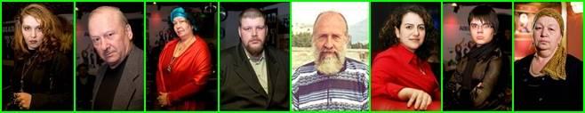 Александр кинжинов — сельской таролог на «битве экстрасенсов»