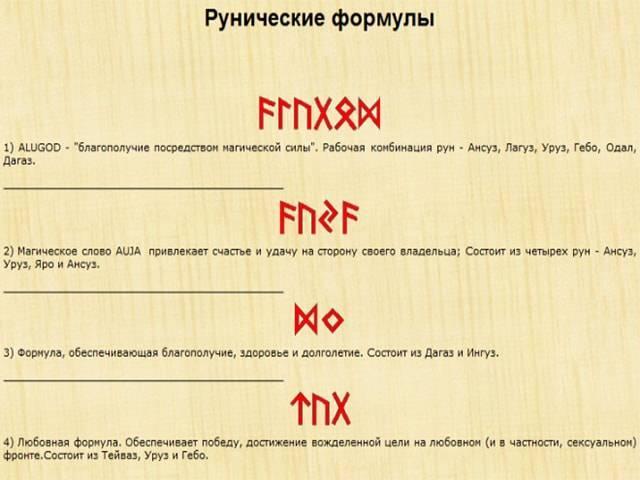 68f9cfb6831fe0dc6dfe5bb7f6c6a034.jpg