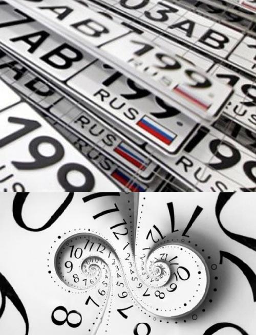 Значение номера машины по нумерологии
