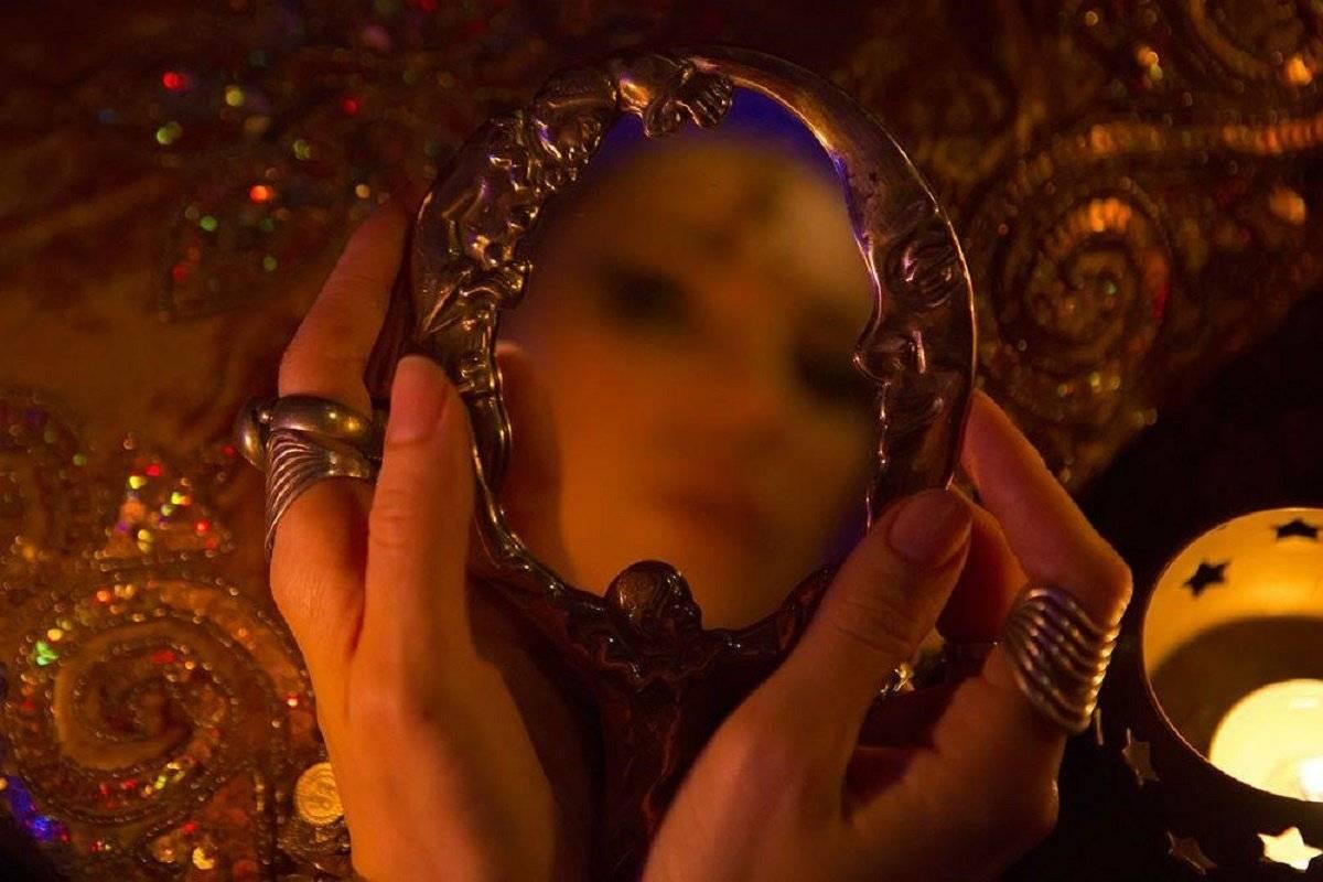 Читать книгу магия зеркал татьяны звездной : онлайн чтение - страница 1