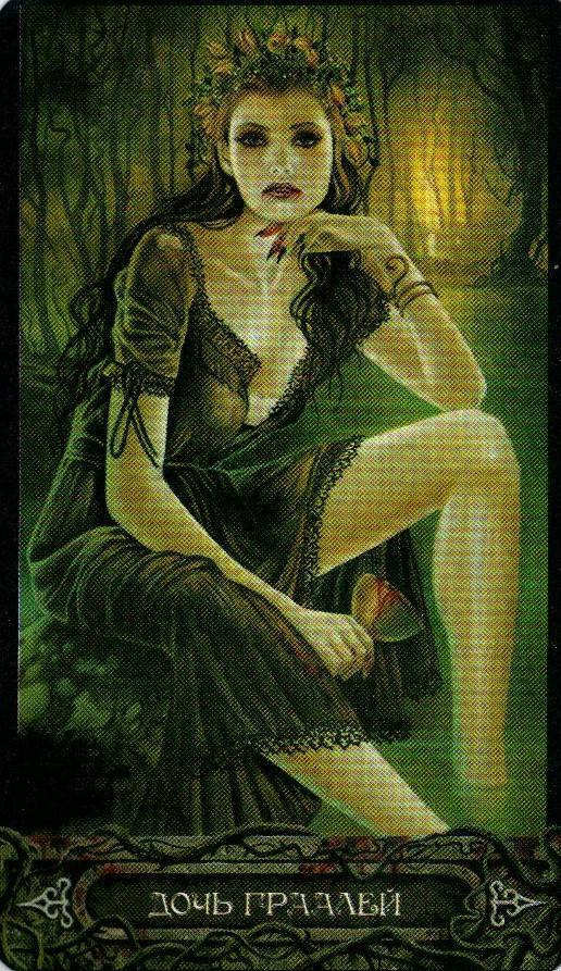Галерея колоды таро вампиров фантасмагория