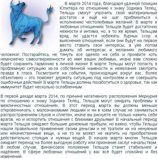 Лев: сексуальный гороскоп