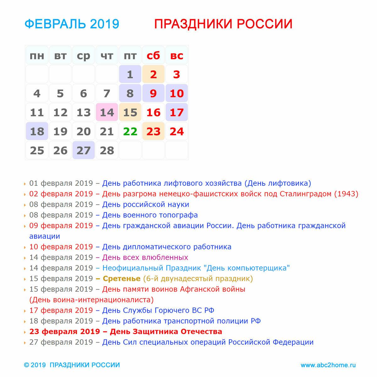 Народный календарь. народные праздники и приметы в 2020 году